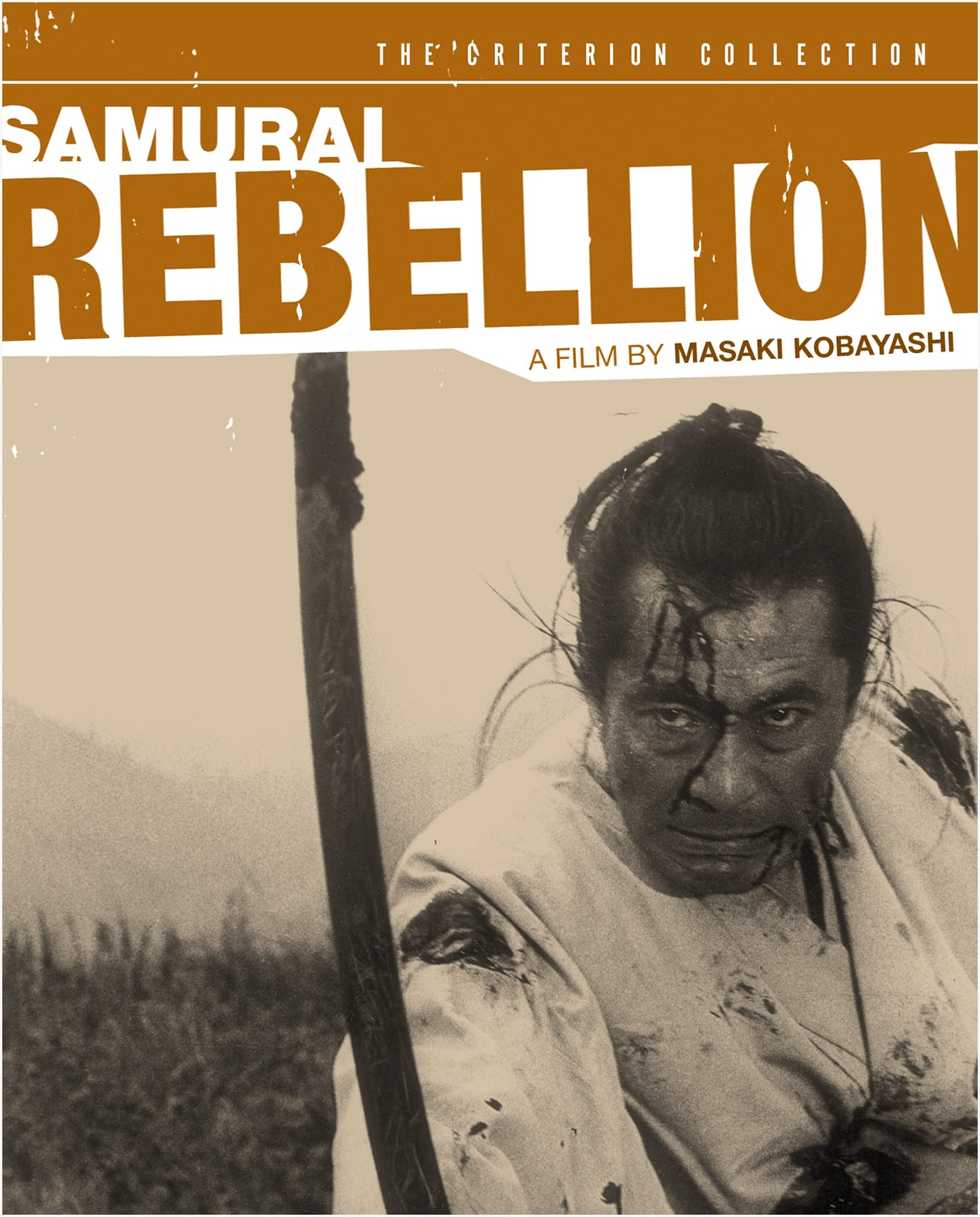 Samurai Rebellion (1967) | The Criterion Collection