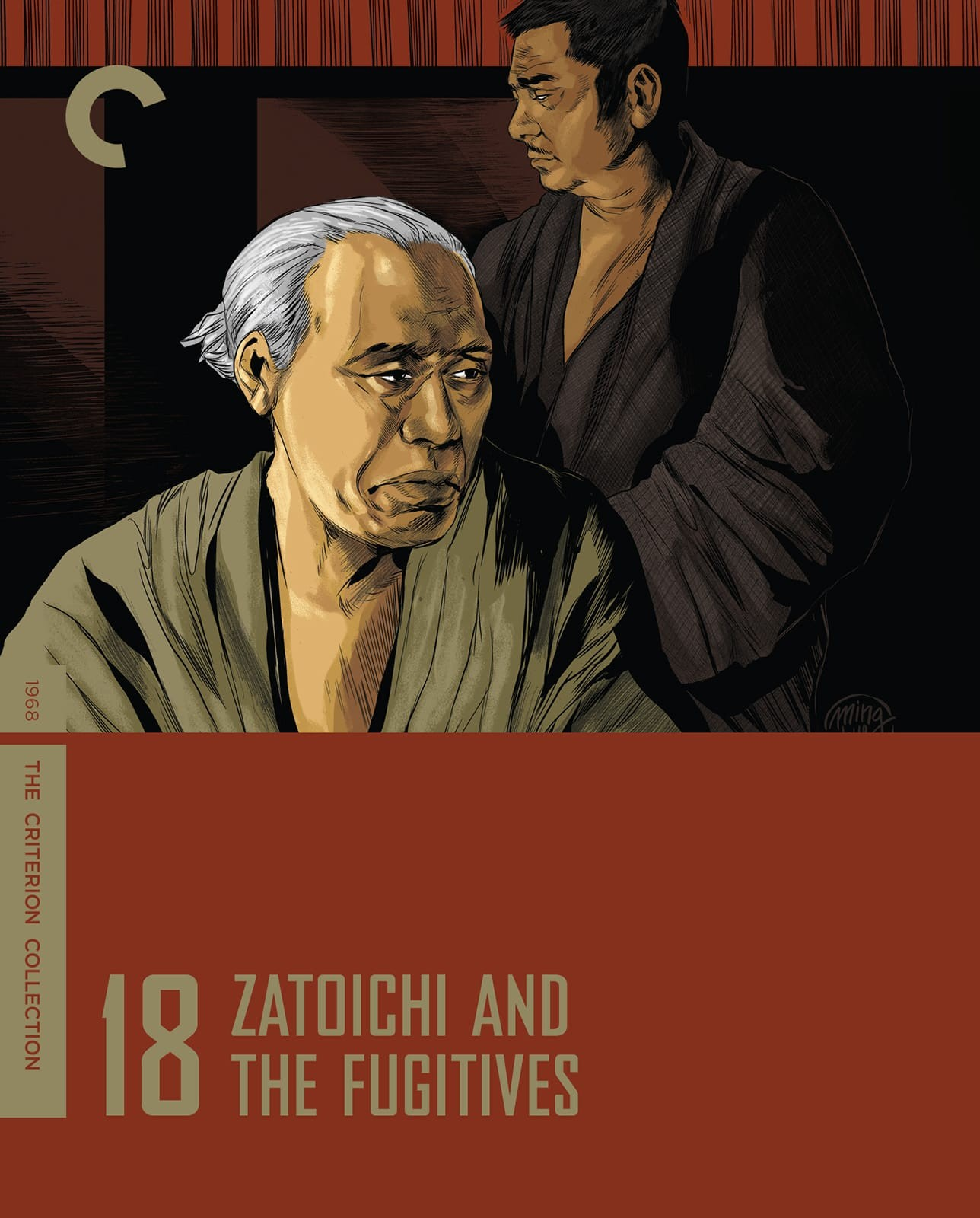 Zatoichi and the Fugitives