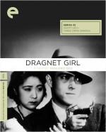 Dragnet Girl