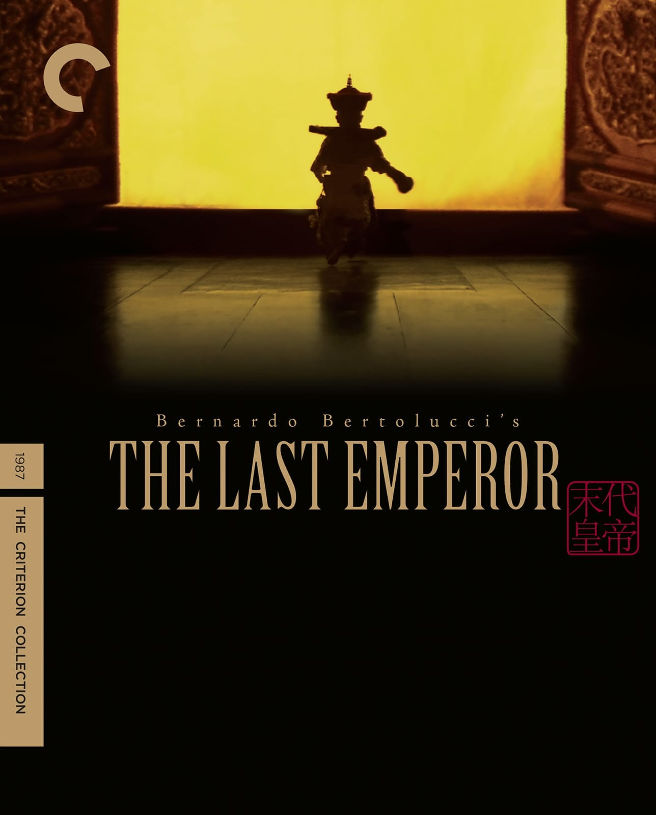 Image result for the last emperor criterion