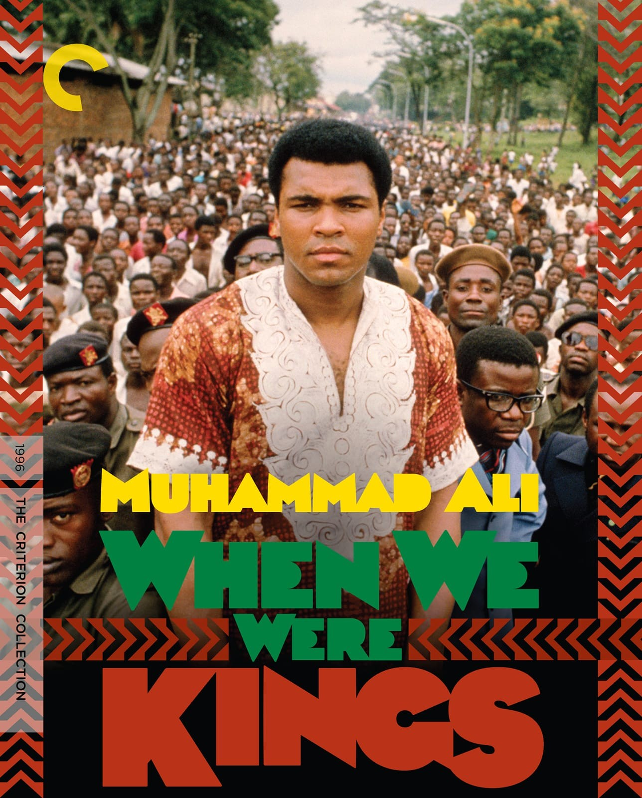 When We Were Kings (1996) | The Criterion Collection