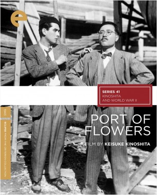 Port of Flowers
