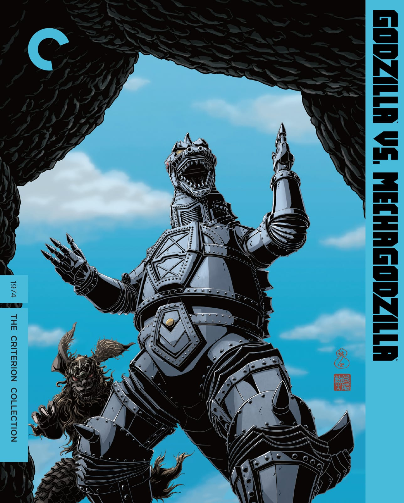 Godzilla vs. Mechagodzilla (1974) | The Criterion Collection