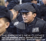 Last_emperor_thumbnail
