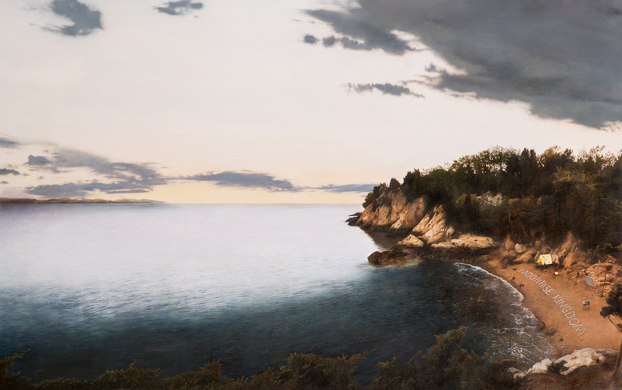 Moonrise Kingdom Cover Art - From the Current - The ...