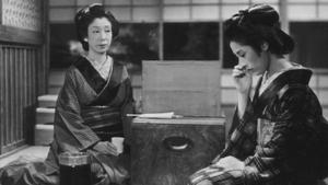Lessons From Mizoguchi