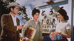 Reconsidering Tomu Uchida, American Genre Film Archive, Fosse's Swan Song