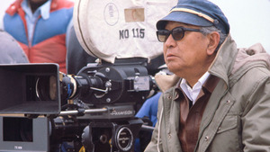 From the Kurosawa Archives