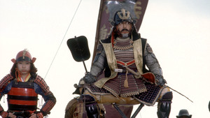 Seventy Years of Cannes: Kagemusha in 1980