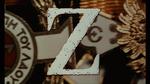 Z_thumbnail