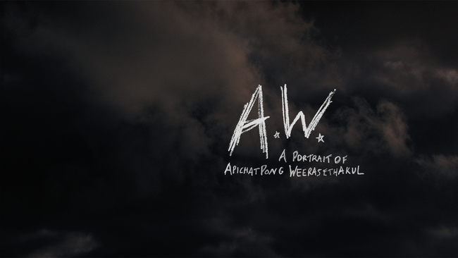 Meet the Filmmakers: Apichatpong Weerasethakul