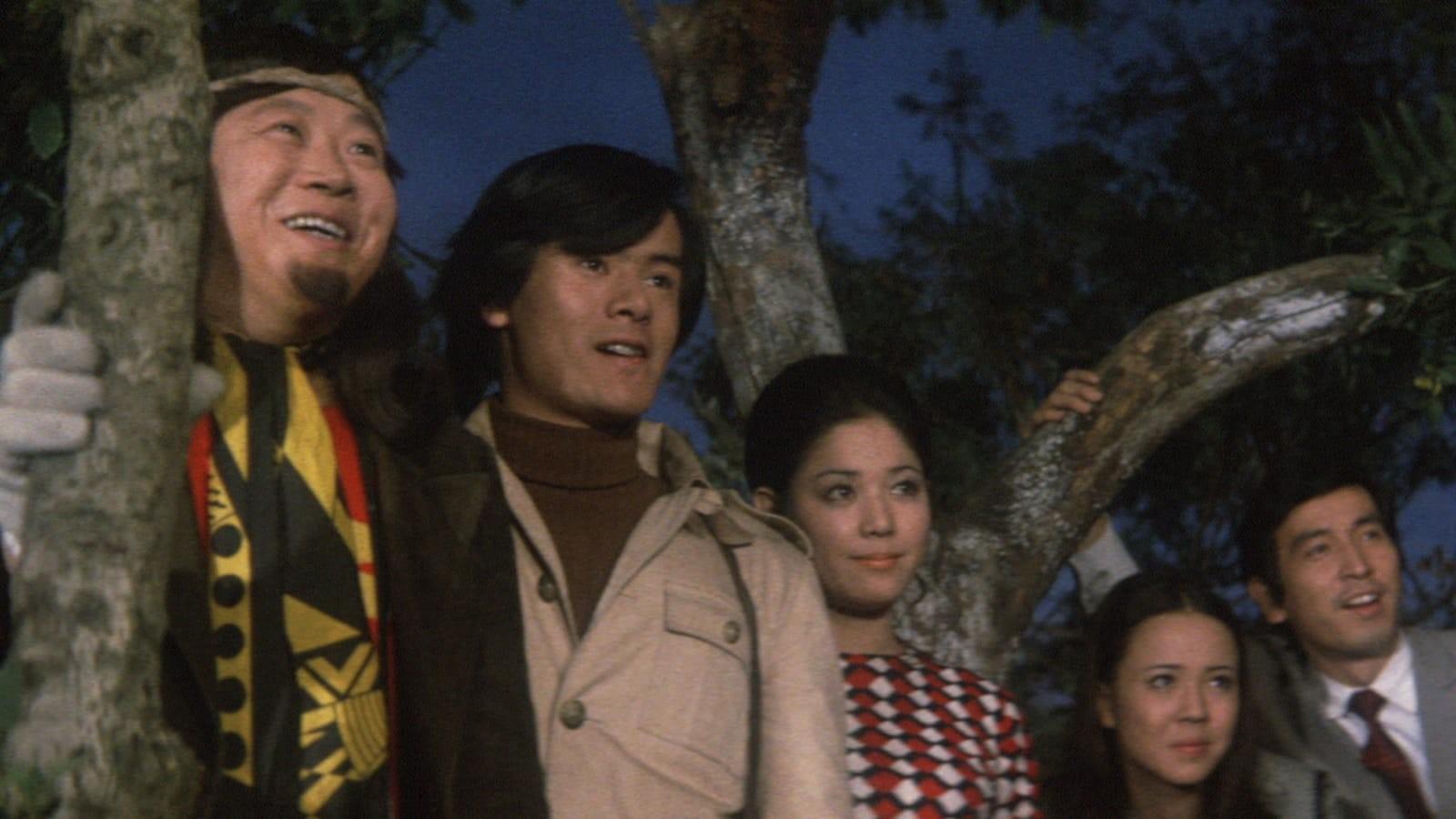 Janus Films — Godzilla vs. Gigan