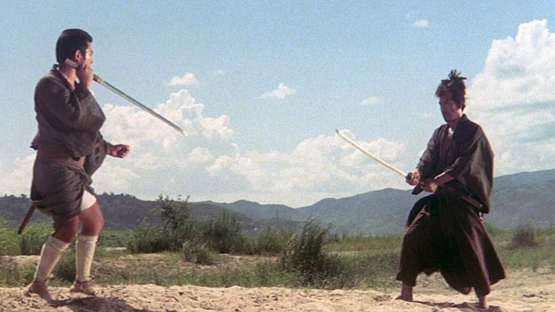 Zatoichi Sword The Criterion Collecti...