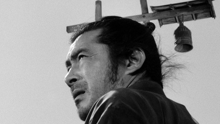 Yojimbo_video_still