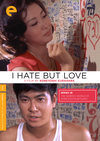 I Hate But Love box cover