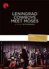 Leningrad Cowboys Meet Moses box cover