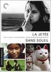 Sans Soleil box cover