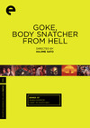 Goke, Body Snatcher From Hell box cover