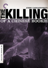 The Killing of a Chinese Bookie box cover