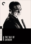 The Tale of Zatoichi box cover