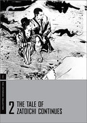 The Tale of Zatoichi Continues box cover