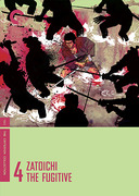 Zatoichi the Fugitive box cover