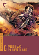 Zatoichi and the Chest of Gold box cover