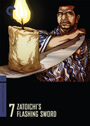 Zatoichi's Flashing Sword box cover