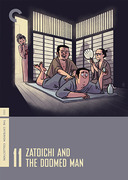 Zatoichi and the Doomed Man box cover