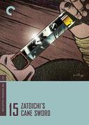 Zatoichi's Cane Sword box cover