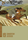 Samaritan Zatoichi box cover
