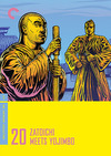 Zatoichi Meets Yojimbo box cover