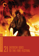 Zatoichi Goes to the Fire Festival box cover
