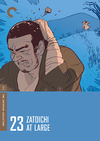 Zatoichi at Large box cover