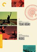 Touki bouki box cover