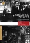 Jubilation Street box cover