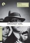 Dragnet Girl box cover