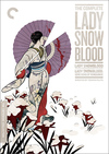 Lady Snowblood: Love Song of Vengeance box cover