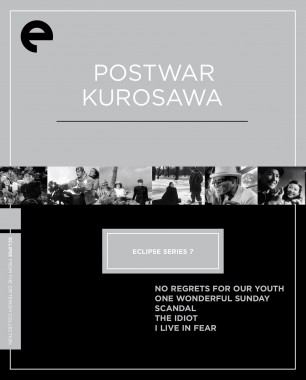 Eclipse Series 7: Postwar Kurosawa