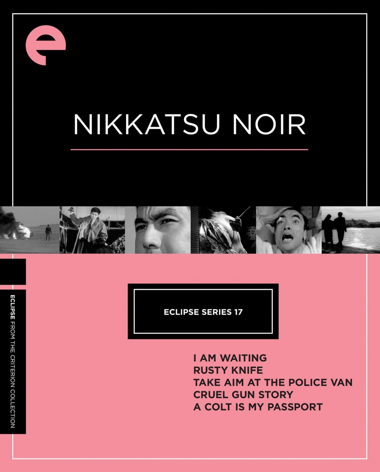 Eclipse Series 17: Nikkatsu Noir