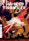 The Haunted Strangler box cover