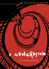 A Generation box cover