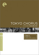Tokyo Chorus box cover