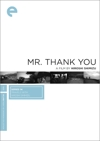 Mr. Thank You box cover