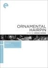 Ornamental Hairpin box cover