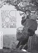 The Insect Woman box cover