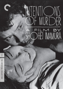 Intentions of Murder box cover