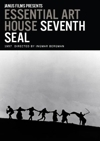 The Seventh Seal box cover