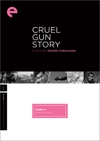 Cruel Gun Story box cover