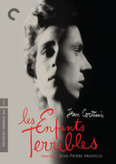 Les enfants terribles (Criterion DVD)